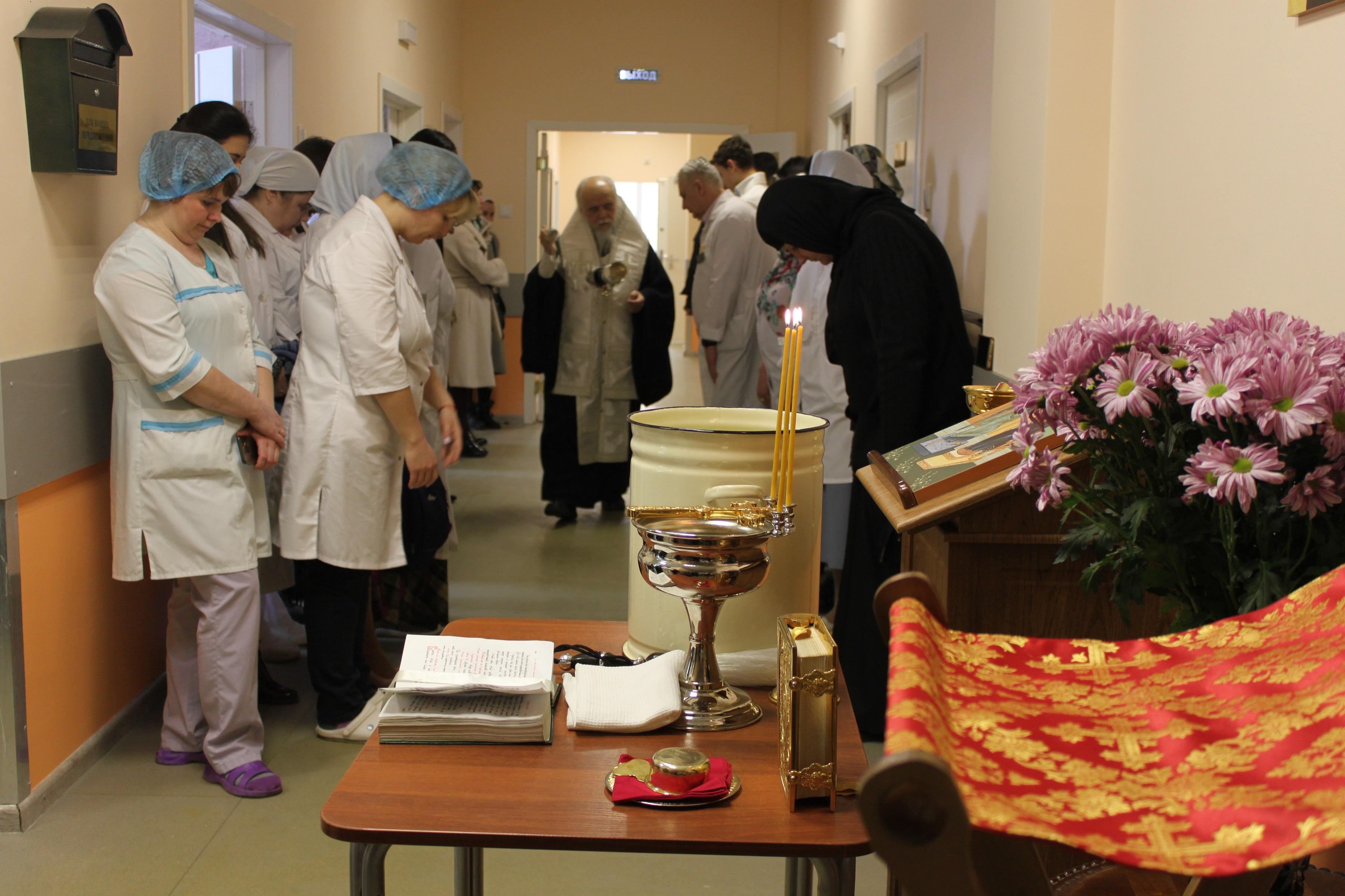 В Москве открылось новое паллиативное отделение для тяжелобольных людей
