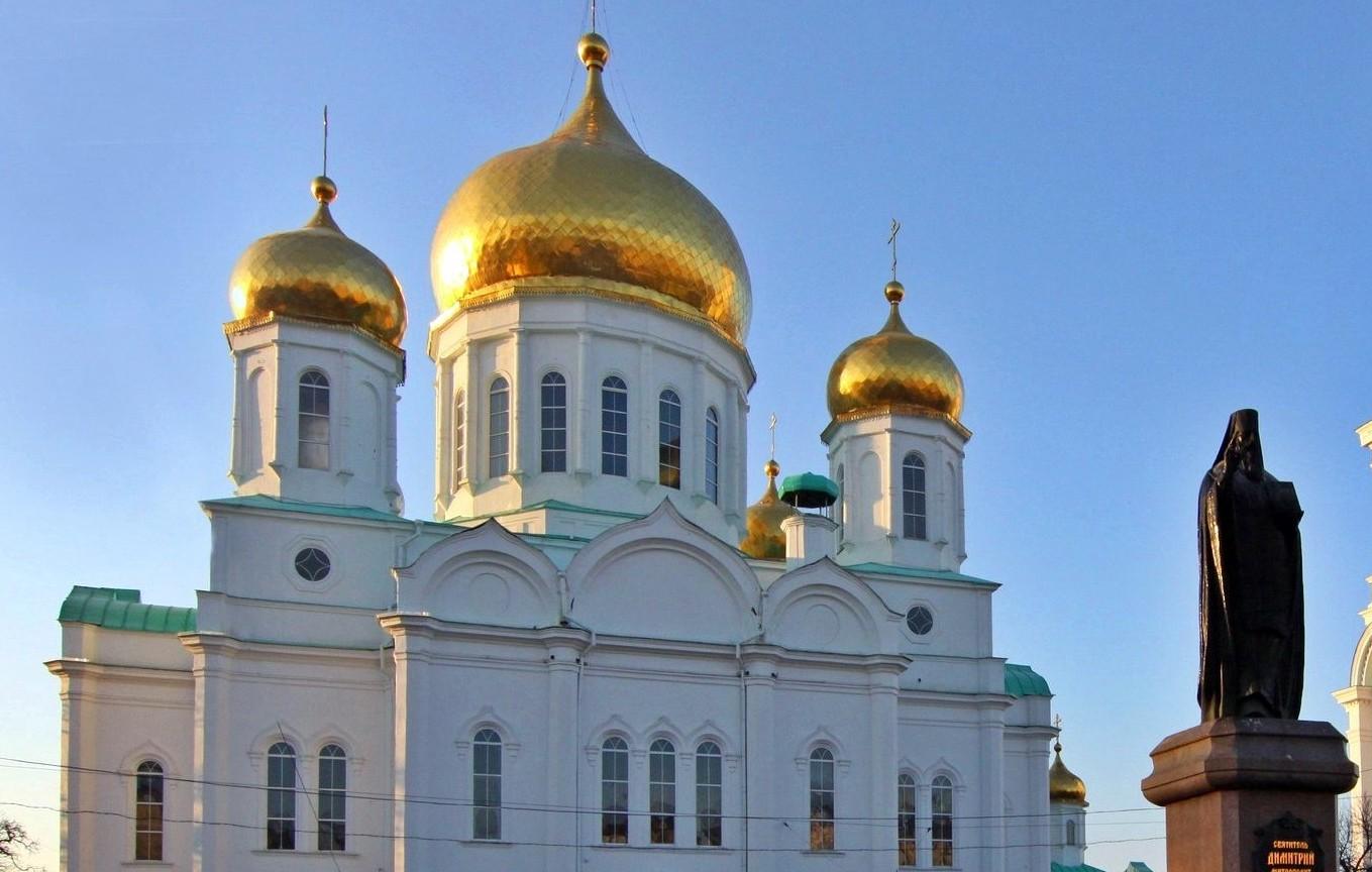 В Ростове-на-Дону заработал второй региональный ресурсный центр по социальному служению