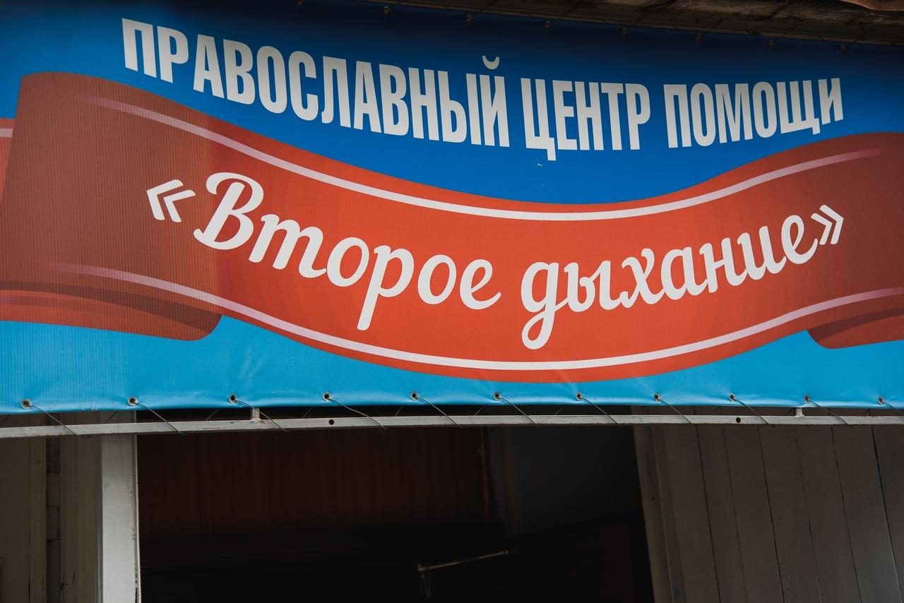 В Камышине открылся обновленной церковный гуманитарный центр