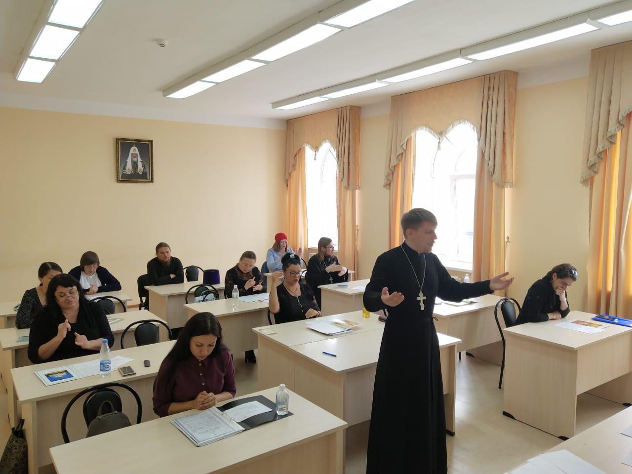 В Хабаровске завершился первый церковный курс жестового языка продвинутого уровня