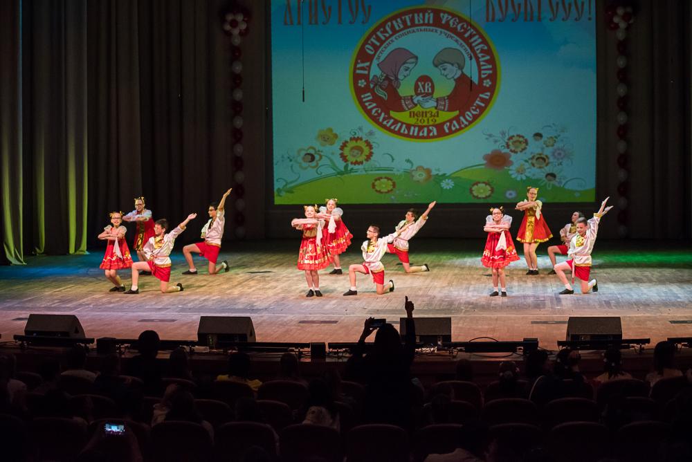 В Пензе прошел IX Фестиваль детских социальных учреждений «Пасхальная радость»