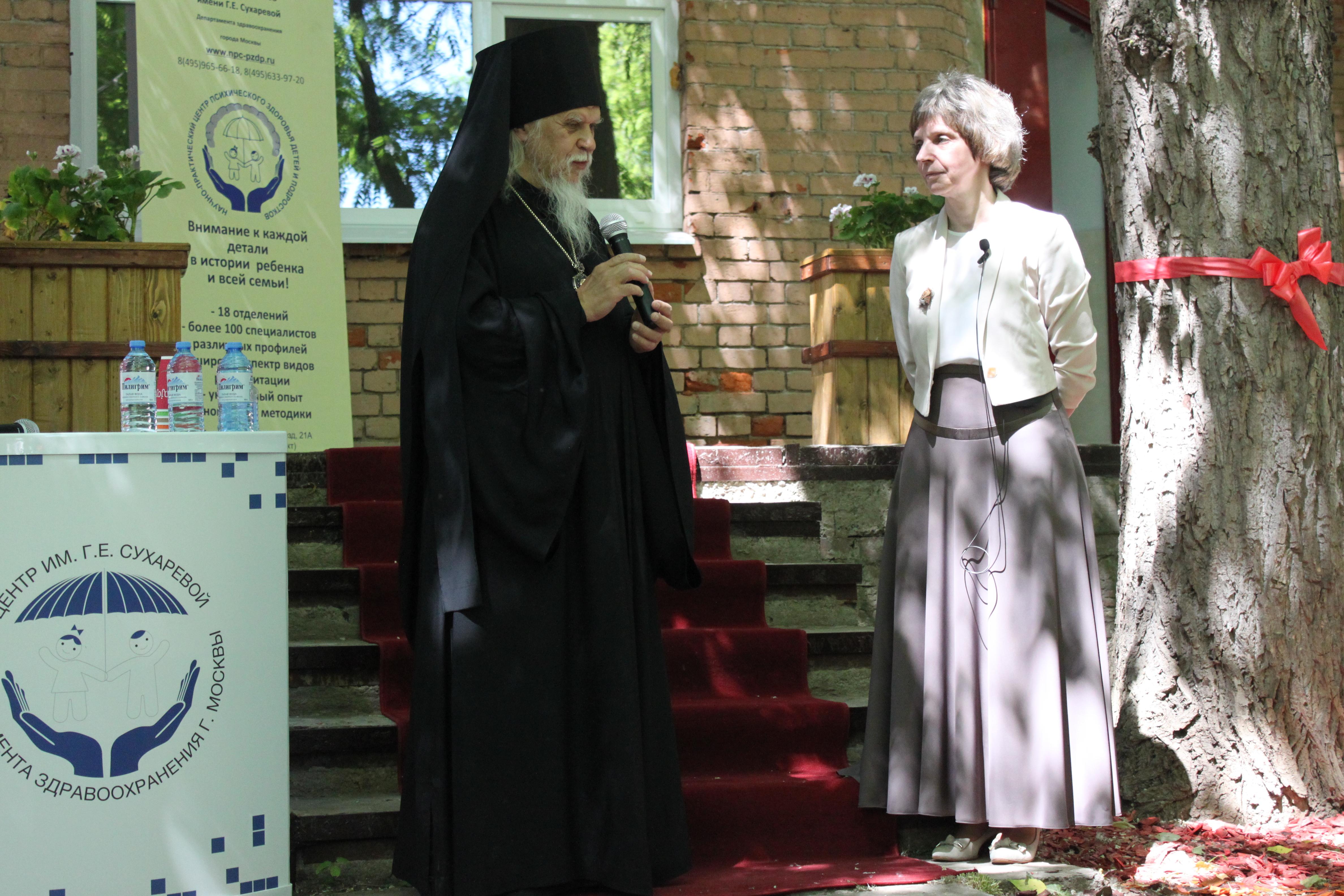 Епископ Пантелеимон принял участие в открытии кризисного отделения для подростков