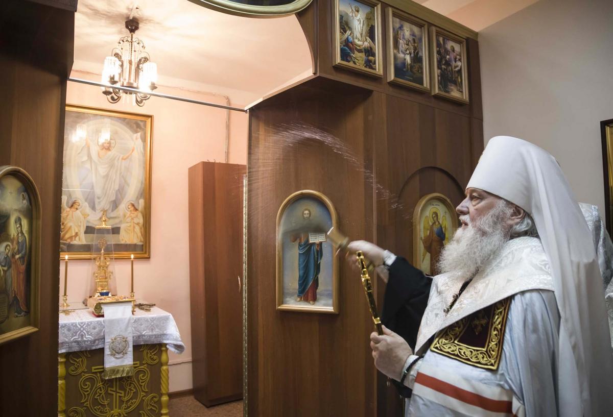 В Ярославле при психоневрологическом интернате открылся храм