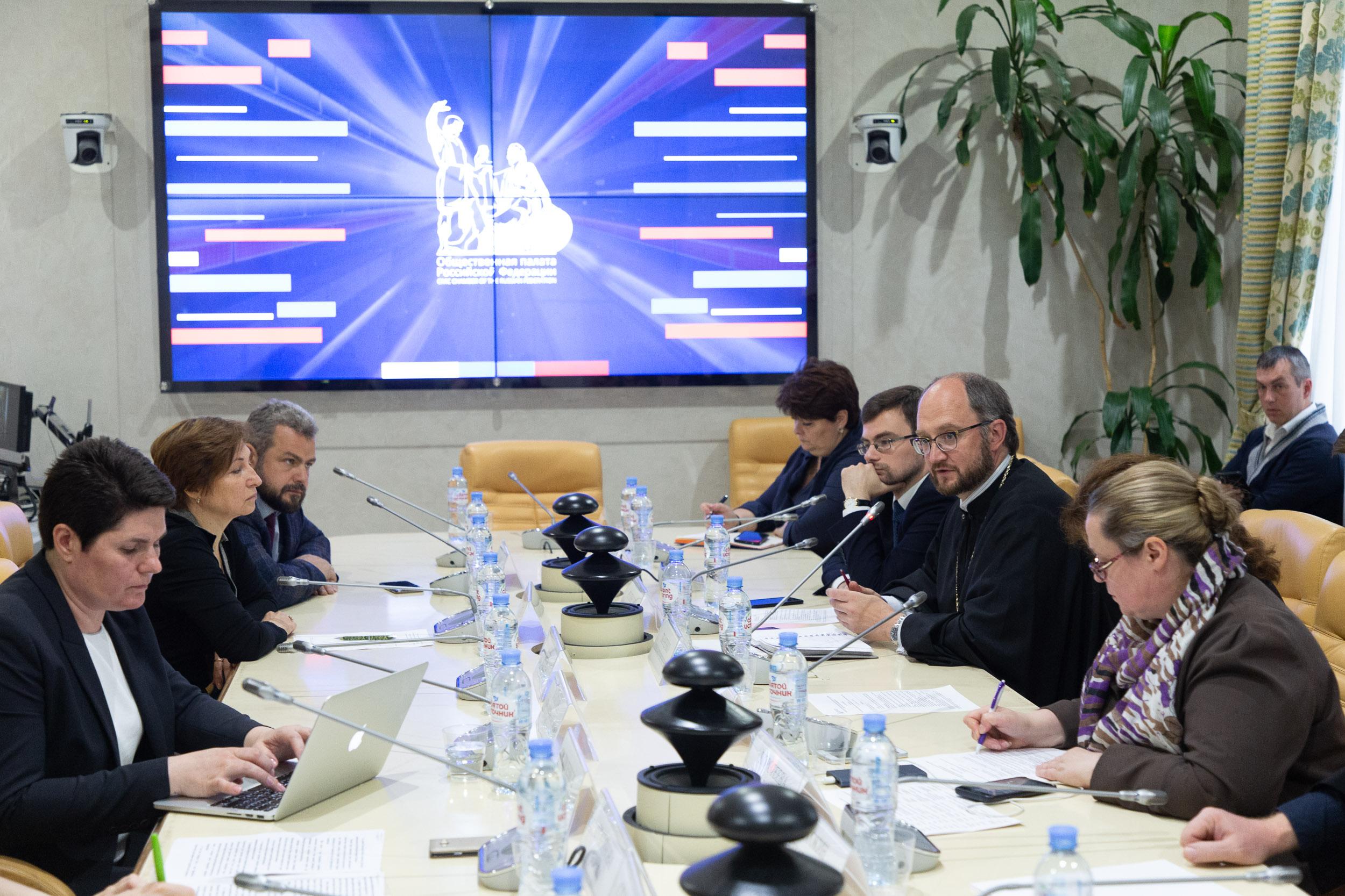 В Общественной палате РФ обсудили работу церковных некоммерческих организаций в сфере оказания социальных услуг
