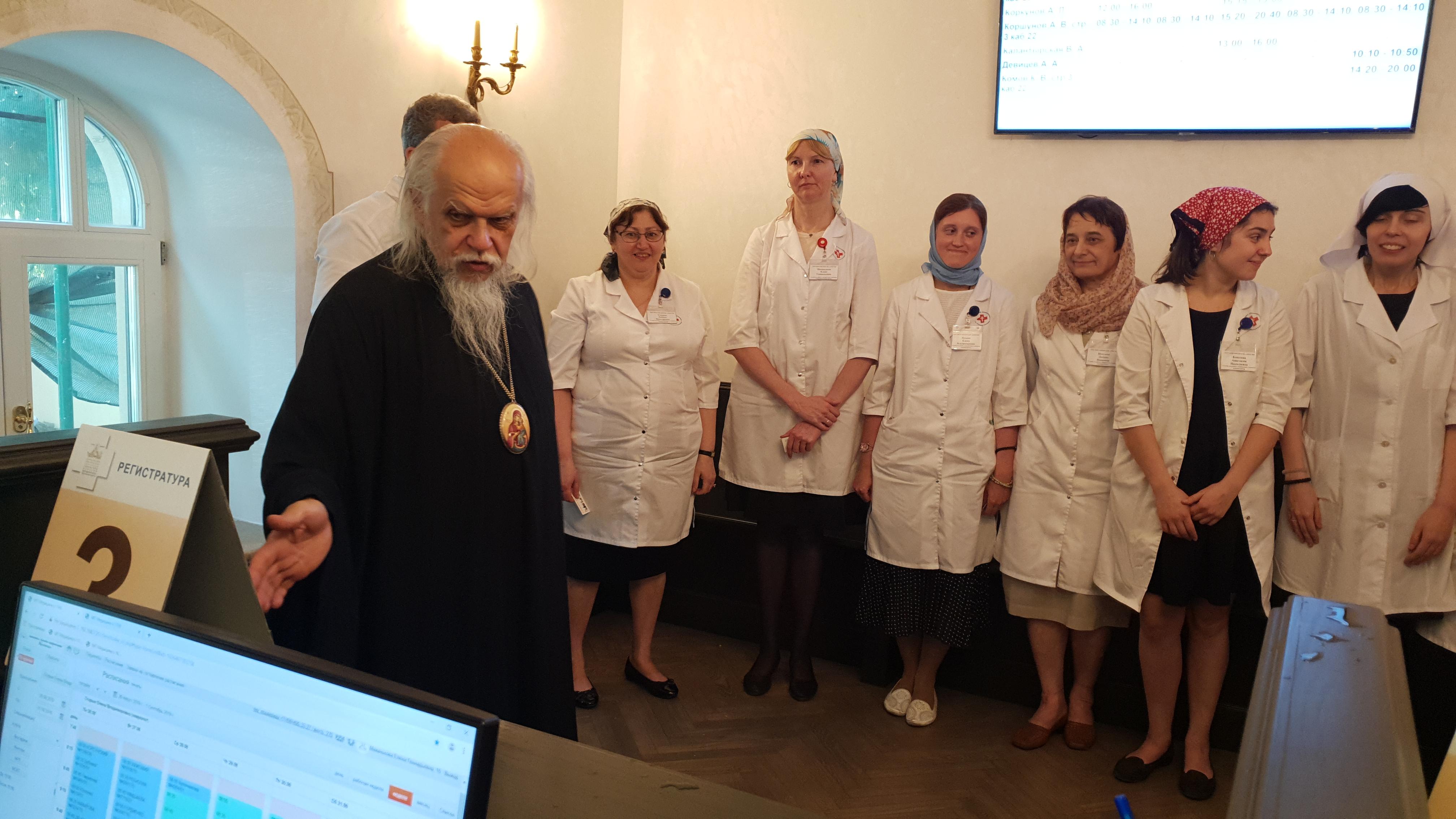В больнице святителя Алексия освятили новое отделение по работе с пациентами