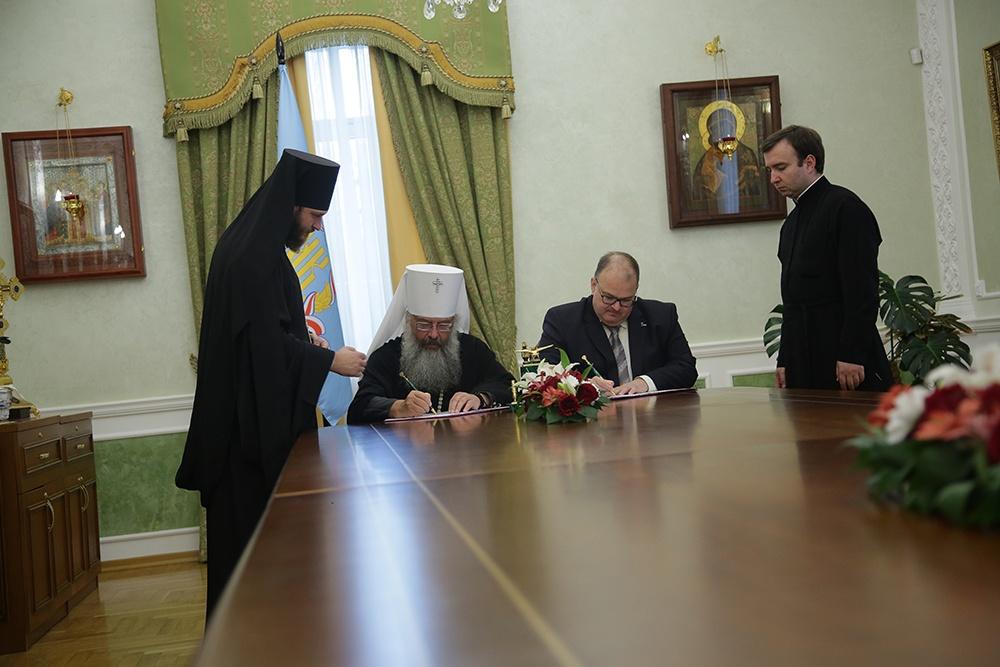Екатеринбургская митрополия подписала соглашение с министерством здравоохранения Свердловской области