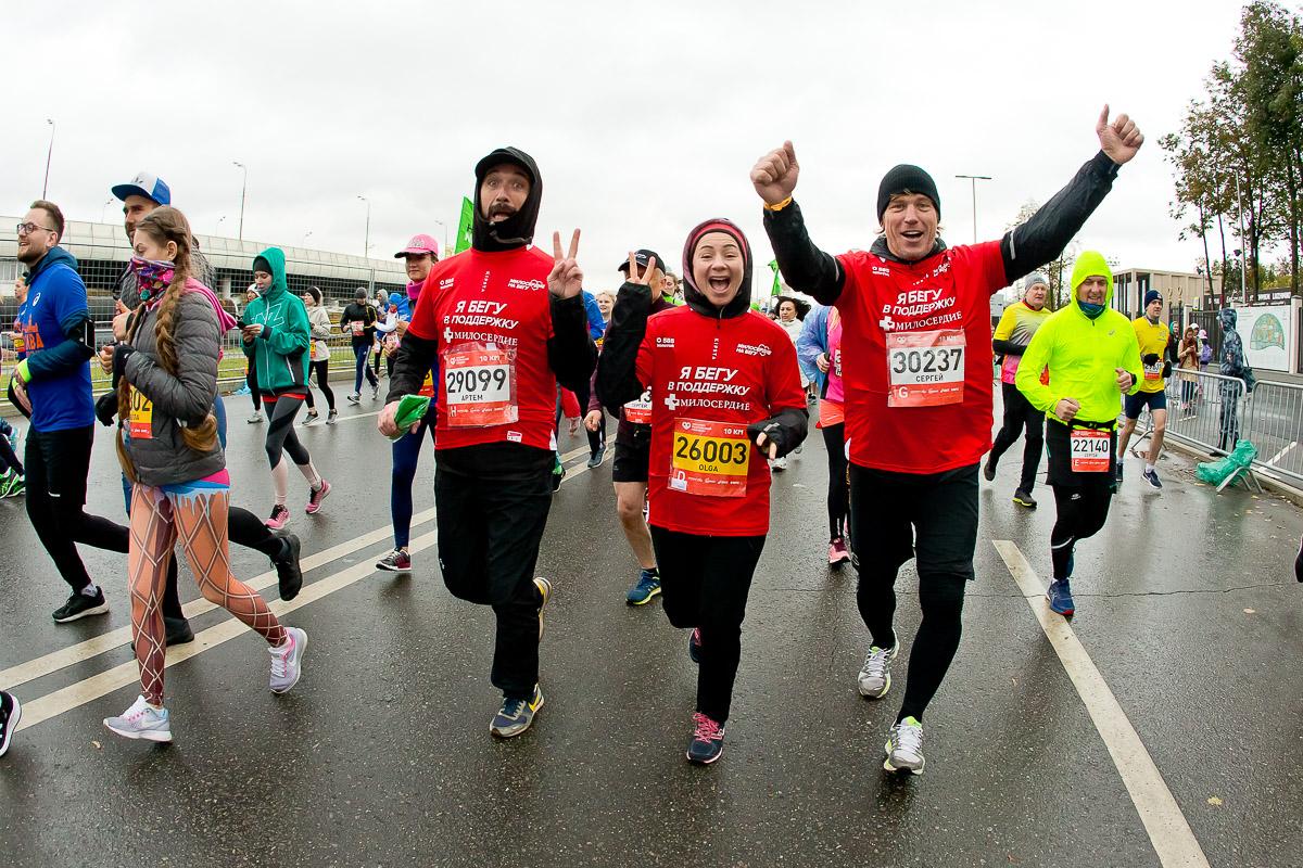 Служба помощи «Милосердие» собрала рекордное количество благобегунов на Московском марафоне