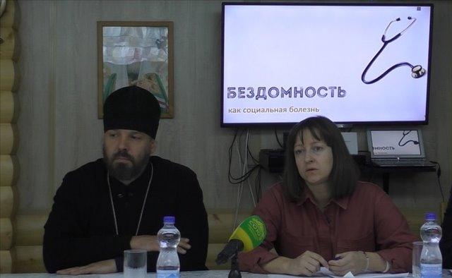 Социальную реабилитацию бездомных в церковных проектах обсудили в Екатеринбурге