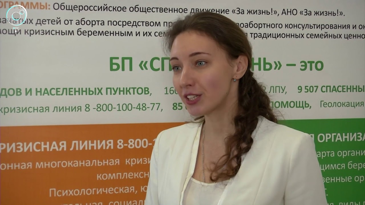 Представитель Синодального отдела открыла семинар по помощи беременным женщинам в Якутске