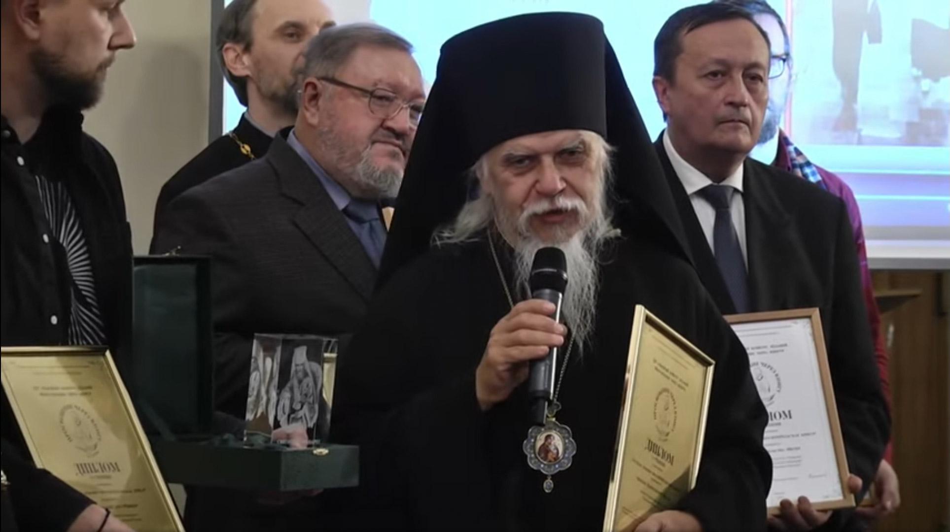 Книга «Больничный священник» удостоена премии конкурса «Просвещение через книгу»