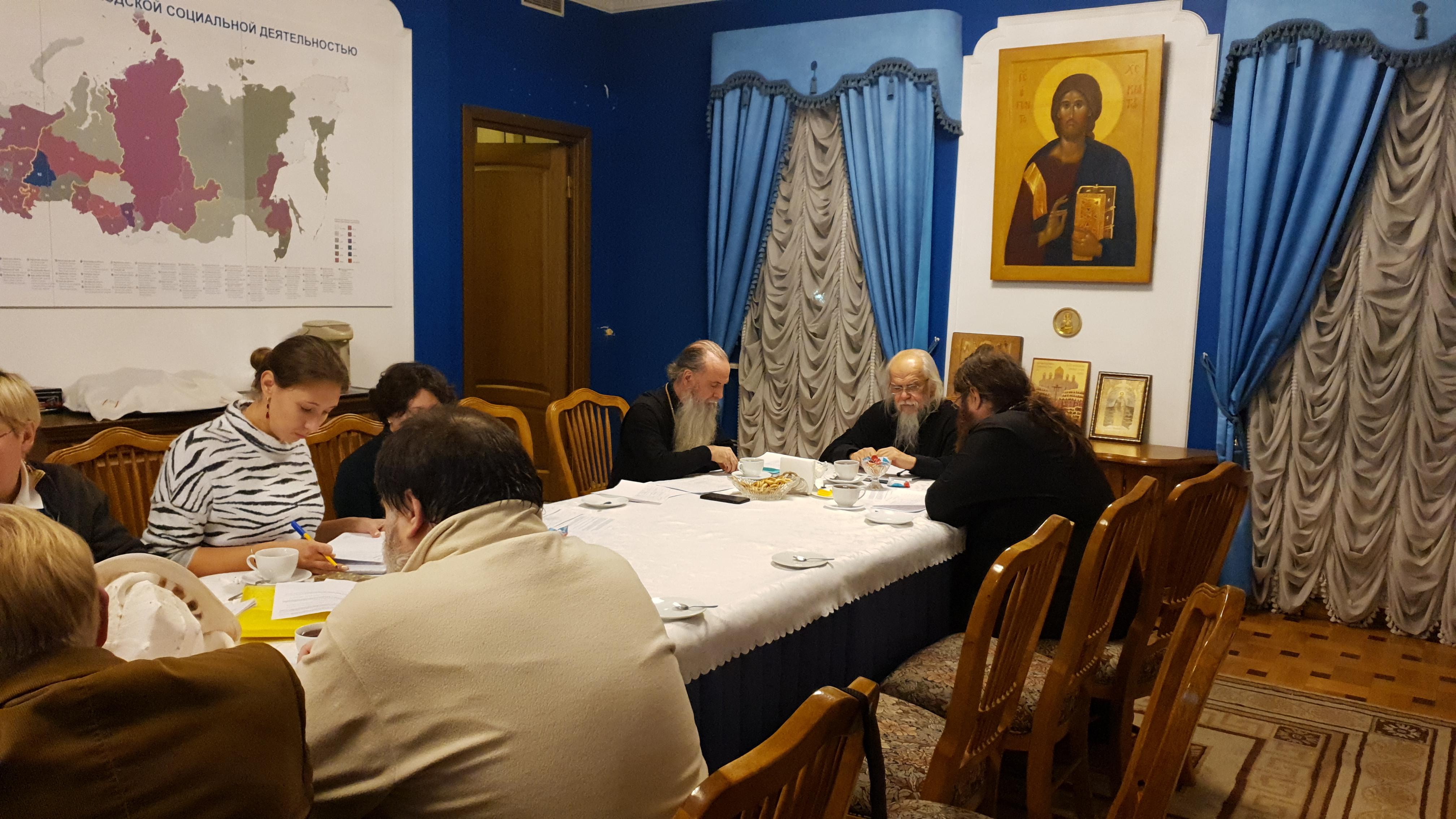 В Синодальном отделе эксперты рассмотрели социальные проекты конкурса «Православная инициатива»