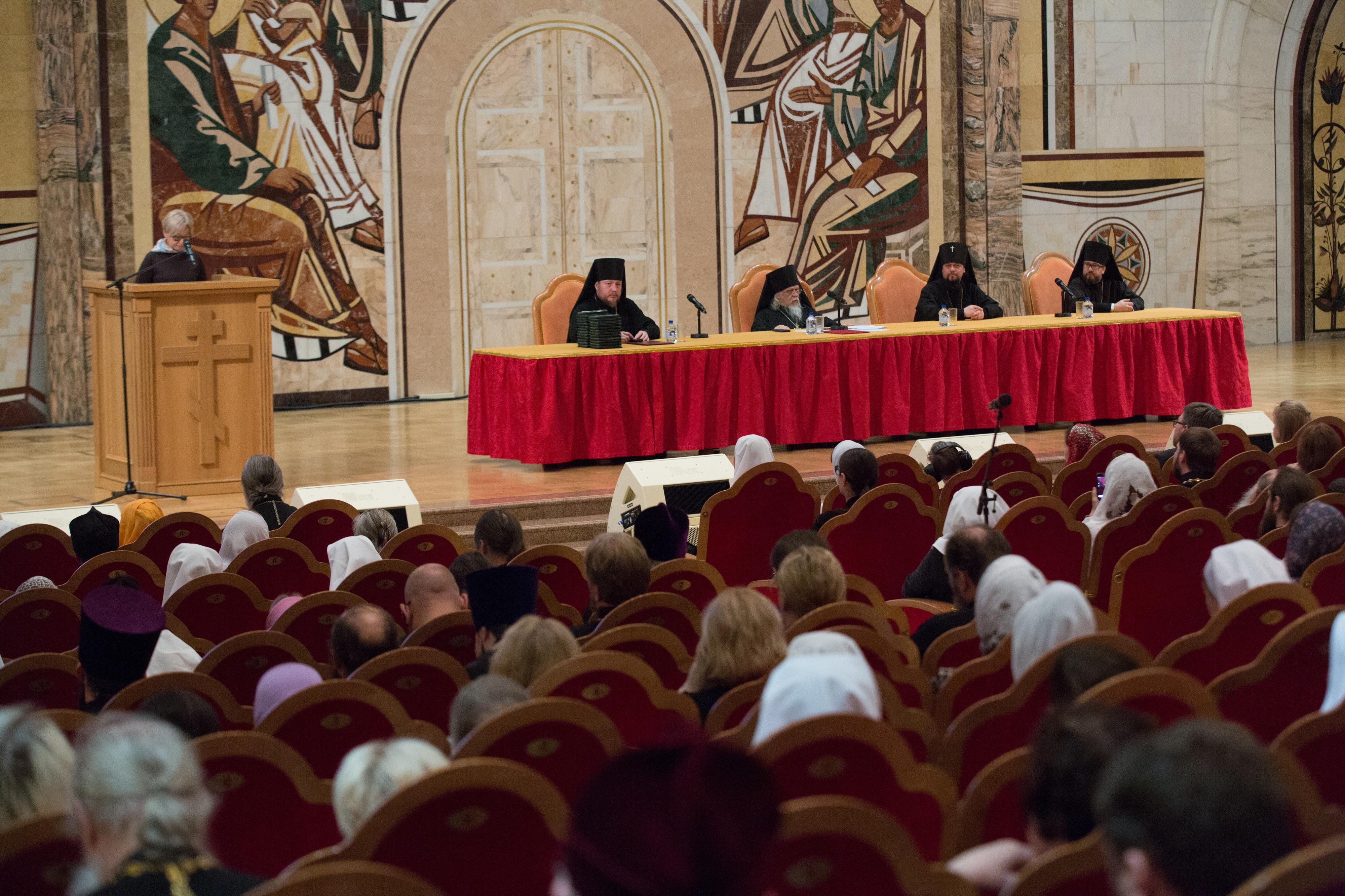 IX Общецерковный съезд по социальному служению прошел в Москве