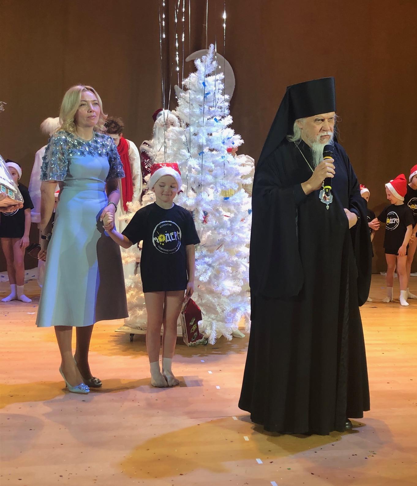 Епископ Пантелеимон поздравил подопечных благотворительного фонда «Линия сердца» и рассказал детям о чуде Рождества