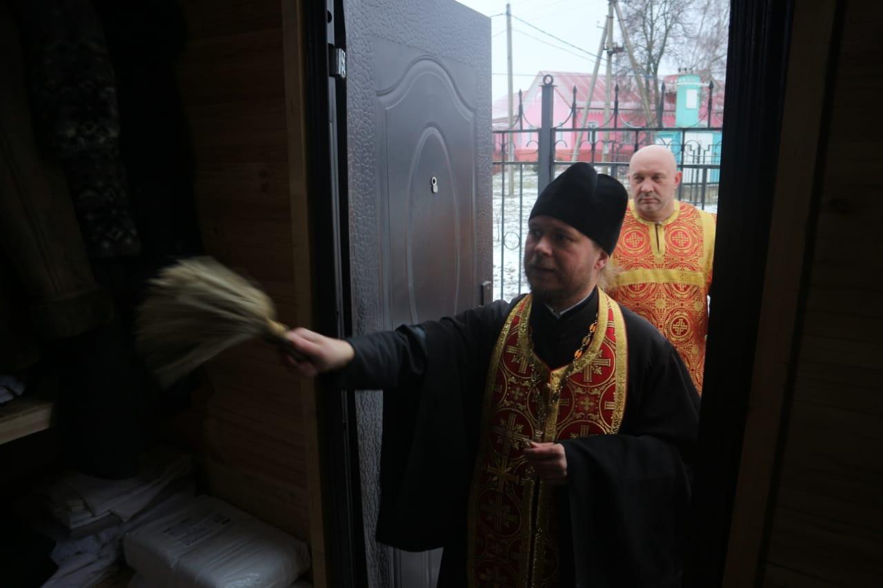 В Белгородской области Церковь открыла новый центр гуманитарной помощи