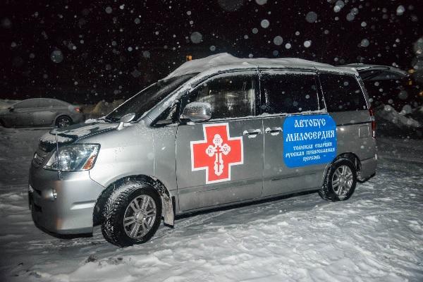 Автобус милосердия будет ездить по местам скопления бездомных дважды в неделю. Фото: Надежда Петрова