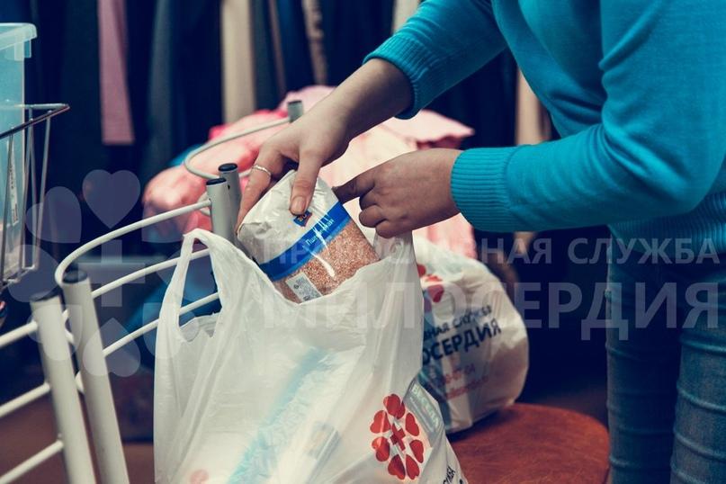В Екатеринбурге Церковь организовала службу доставки продуктов и лекарств пожилым и одиноким людям в коронавирус