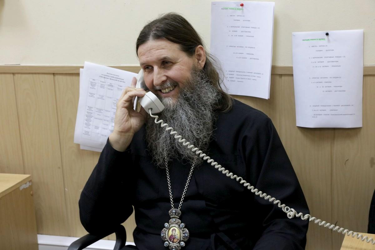 Митрополит Курганский и Белозерский Даниил