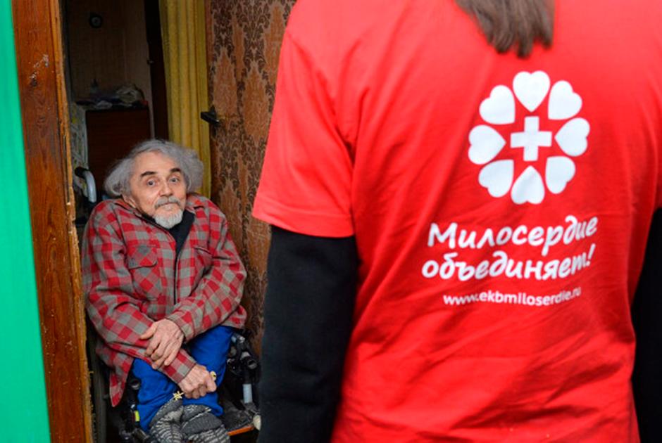 Фото: Православная Служба Милосердия (Екатеринбург)