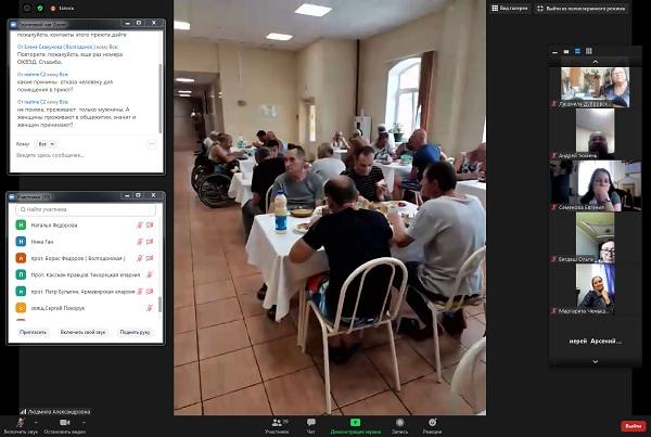 Одна из 9 онлайн-экскурсий, проходивших в прямом эфире в ходе конференции по церковному социальному служению для епархий Юга России, была посвящена работе новошахтинского приюта для бездомных