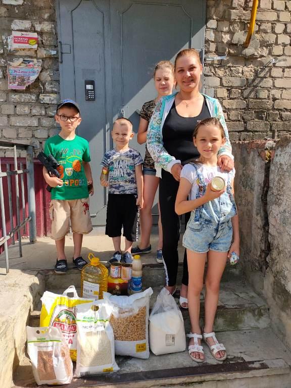 Семья, получившая помощь в Кузнецке