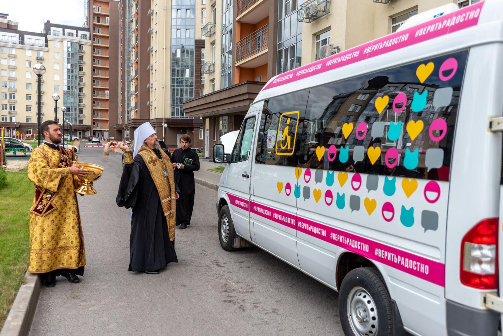 Митрополит Белгородский и Старооскольский Иоанн освящает автомобиль Свято-Елисаветинской обители милосердия