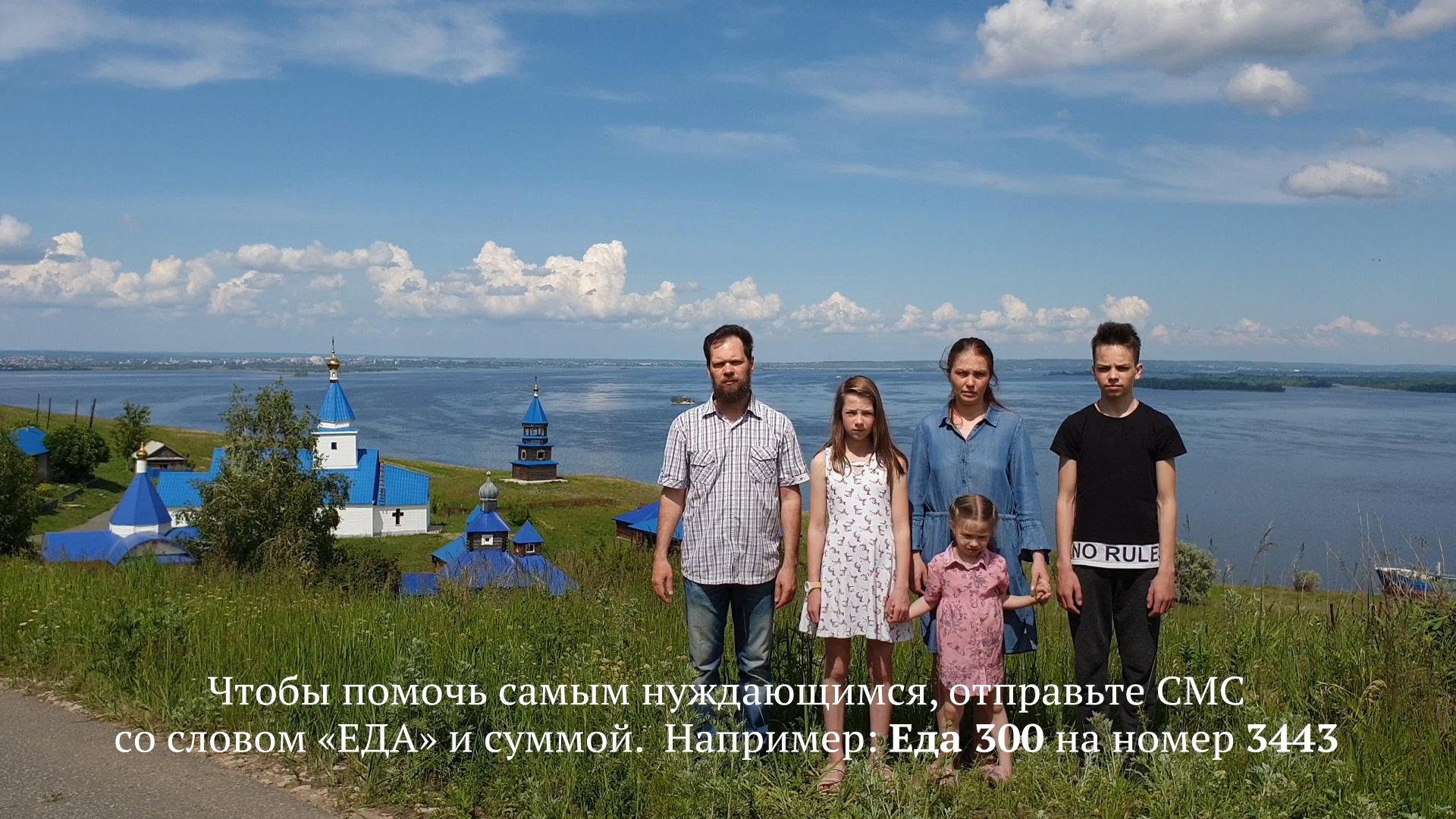 На Первом канале начал транслироваться ролик Синодального отдела по благотворительности