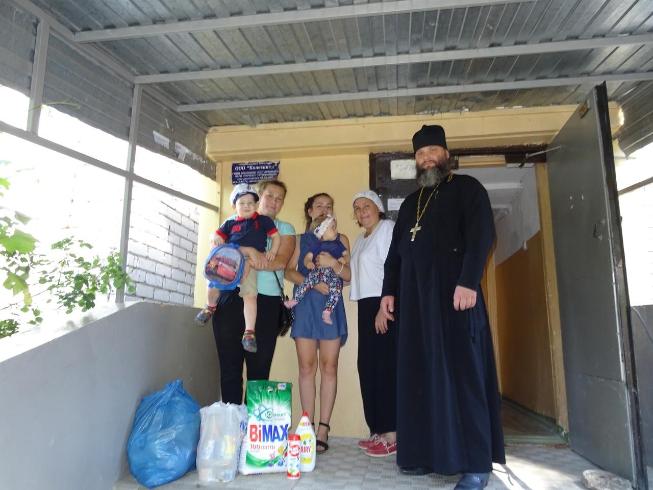 Получившие продуктовую помощь в Тамбовской епархии