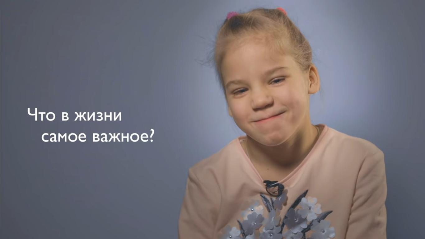 Фрагмент ролика «Церковь помогает людям»