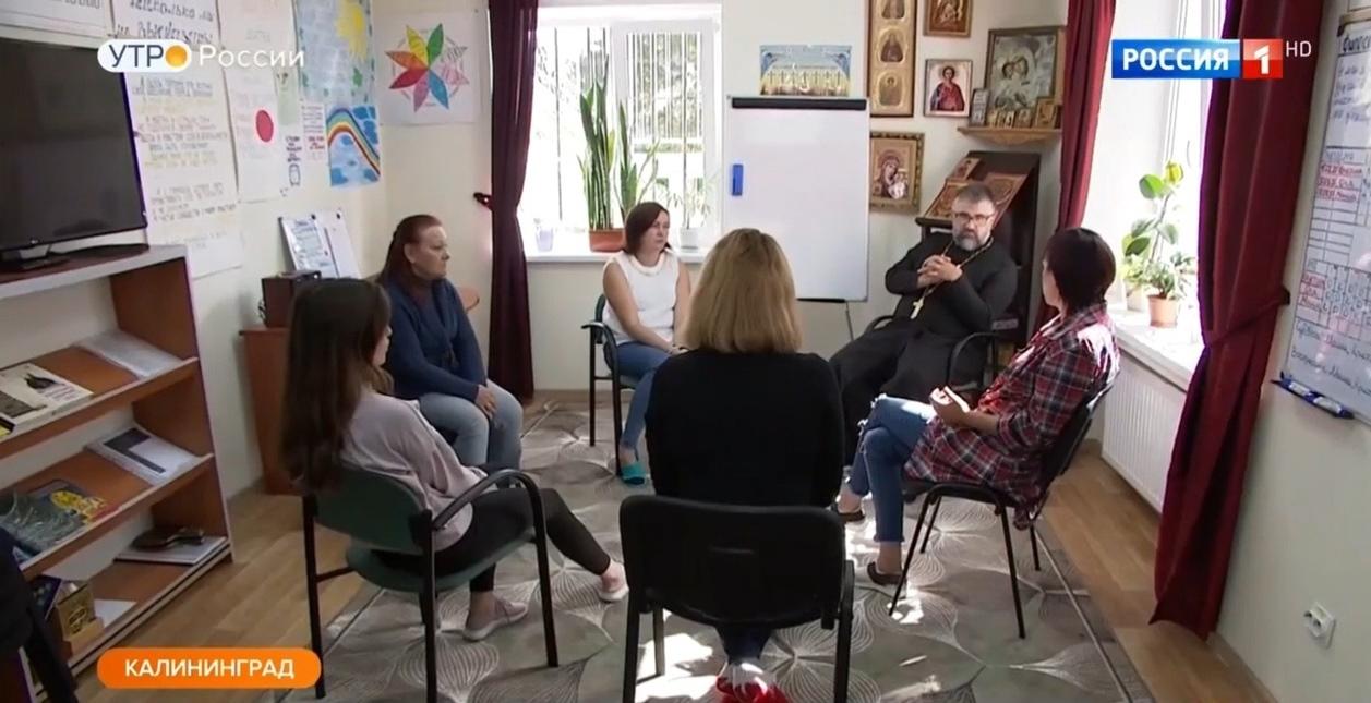 В православном реабилитационном центре для женщин «Вектор-Калининград»