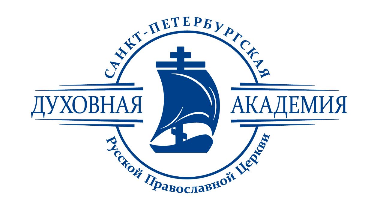 Больница Святителя Алексия оказывает помощь Санкт-Петербургской Академии в борьбе с коронавирусом