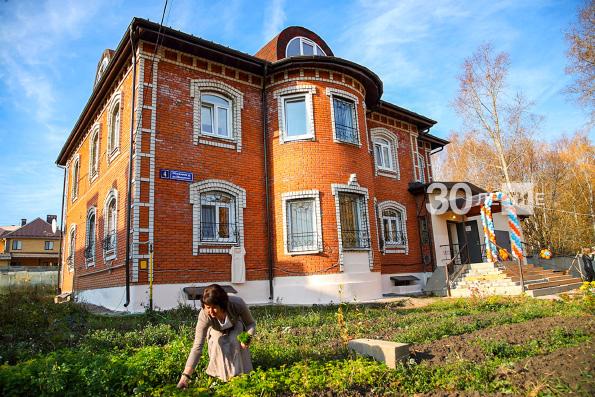 Центр комплексной помощи беременным женщинам и семьям с детьми «Социальный дом «Колыбель»» в Казани