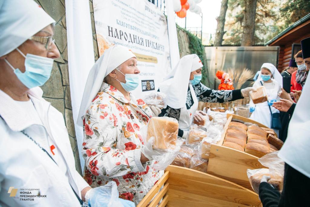 Раздача хлеба нуждающимся в день открытия благотворительной пекарни при храме иконы Божией Матери «Всех скорбящих Радость» в Сочи