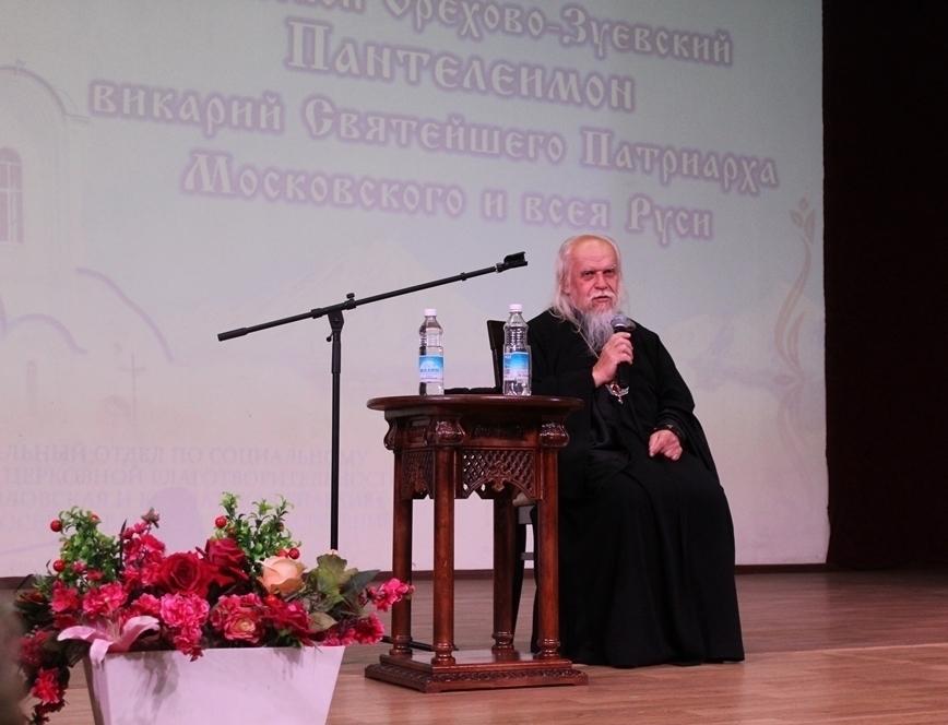 Председатель Синодального отдела по благотворительности епископ Пантелеимон на конференции по социальному служению в Петропавловске-Камчатском