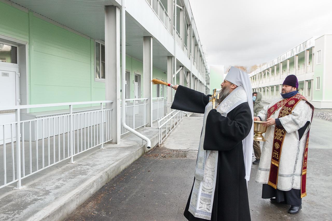 Митрополит Новосибирский и Бердский Никодим освящает новую инфекционную больницу в Новосибирске