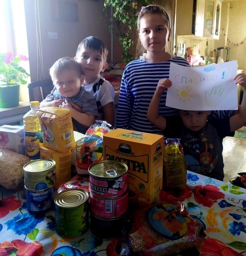 Многодетные семьи, получившие помощь в Скопинской епархии