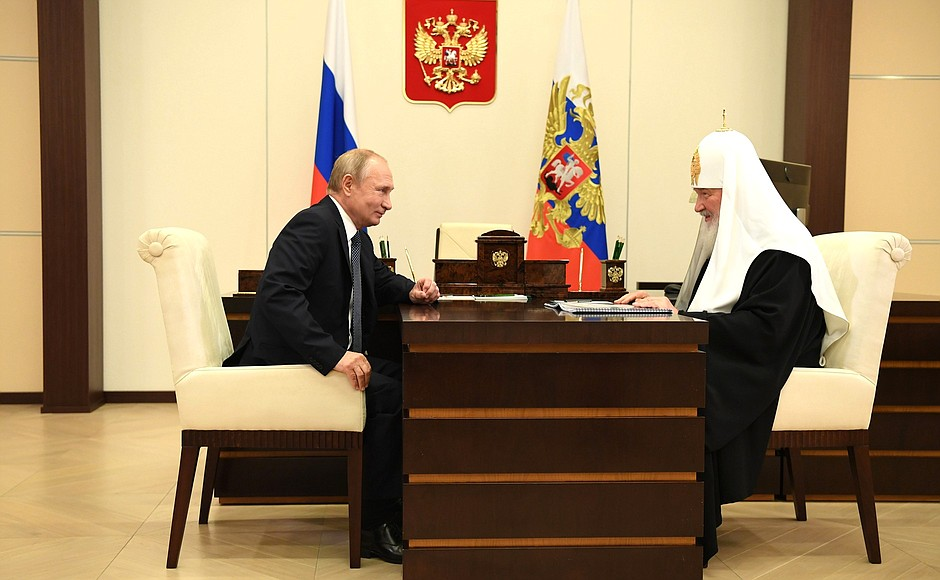 Встреча президента России Владимира Путина со Святейшим Патриархом Московским и всея Руси Кириллом