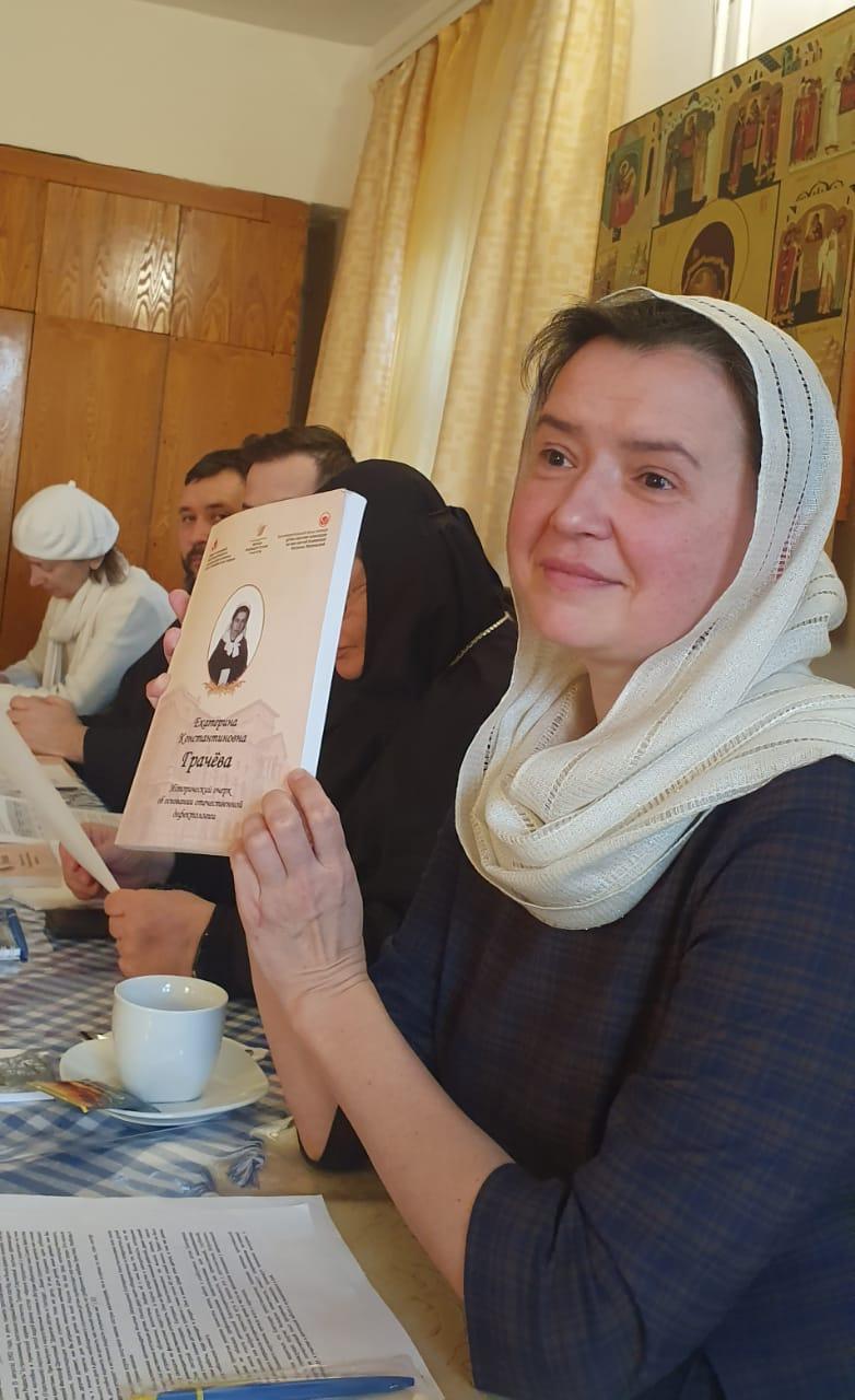 Руководитель направления помощи людям с инвалидностью Синодального отдела по благотворительности Вероника Леонтьева рассказывает о книге об Екатерине Грачевой