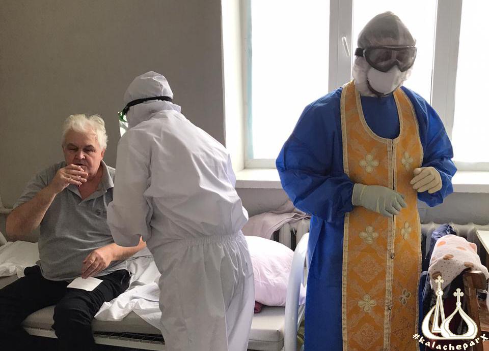Посещение больных представителями Калачевской епархии в COVID-госпитале Волжска