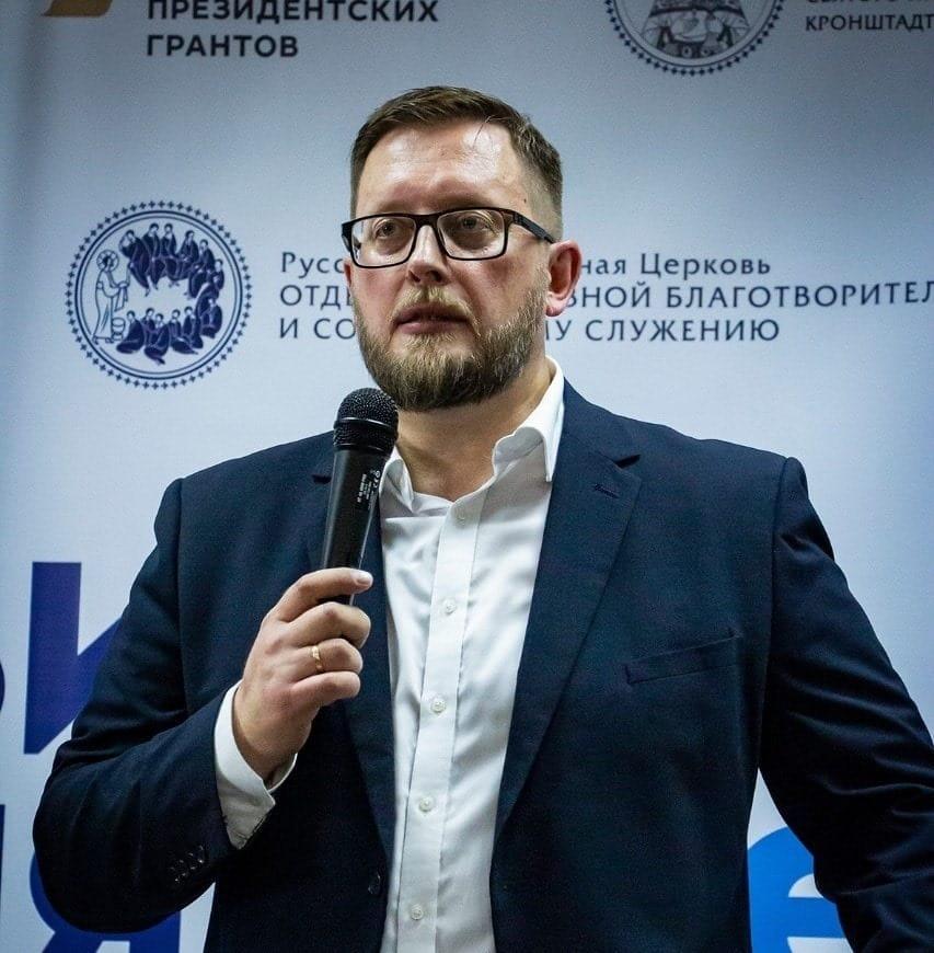 Руководитель направления помощи наркозависимым Синодального отдела по благотворительности Алексей Лазарев