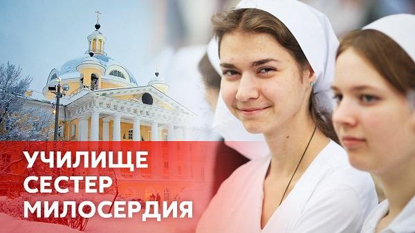 Первый канал начал показывать новые видеоролики о социальном служении Церкви