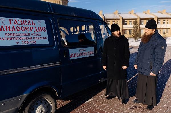 Епископ Магнитогорский и Верхнеуральский Зосима и протоиерей Валерий Марфин
