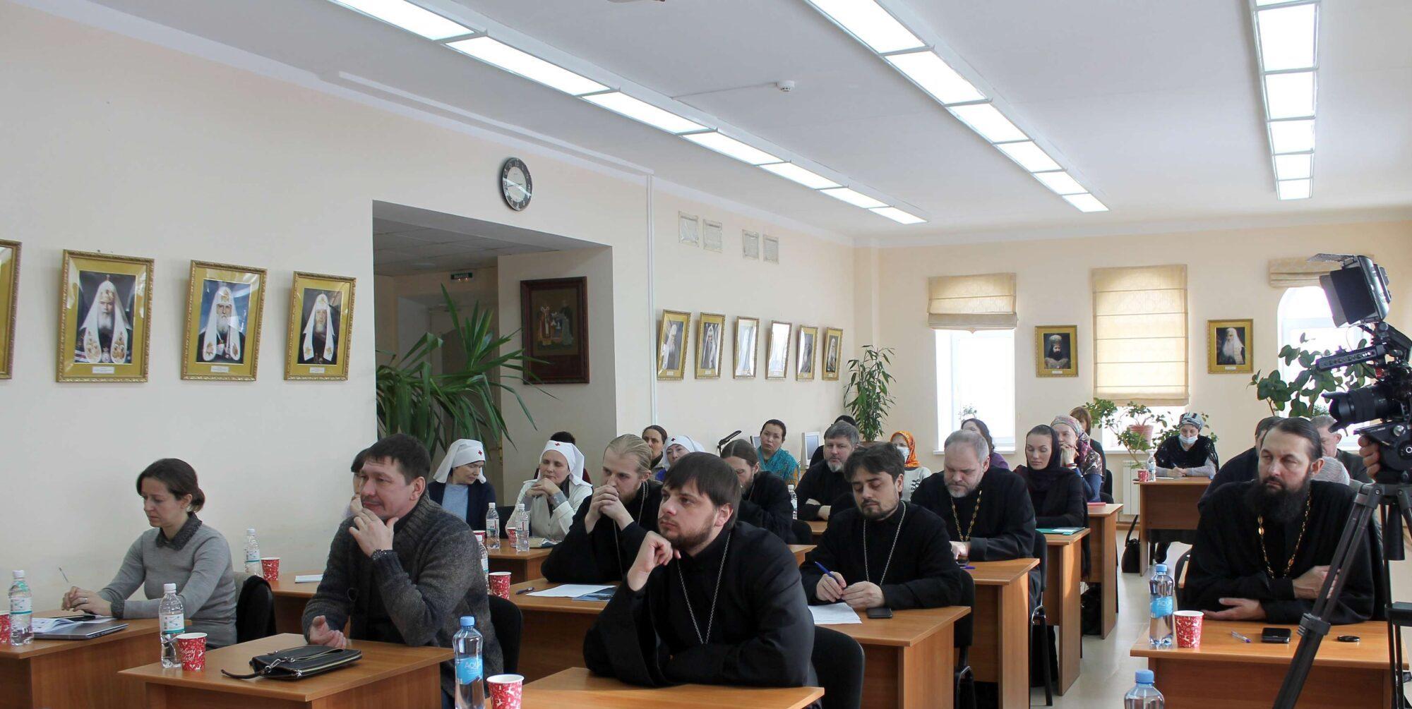 Участники обучающего семинара по социальному служению в Хабаровской епархии