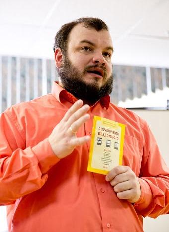 Директор общественно-церковного приюта для бездомных людей «Теплый прием» Илья Кусков