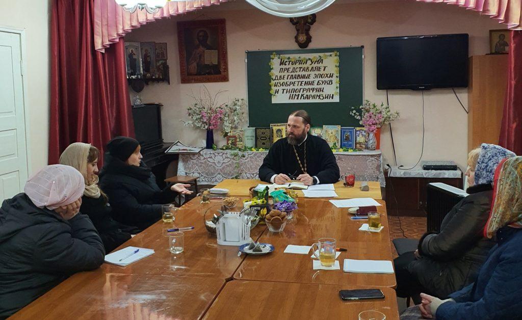 Собрание Крестовоздвиженского сестричества сестер милосердия Туапсе