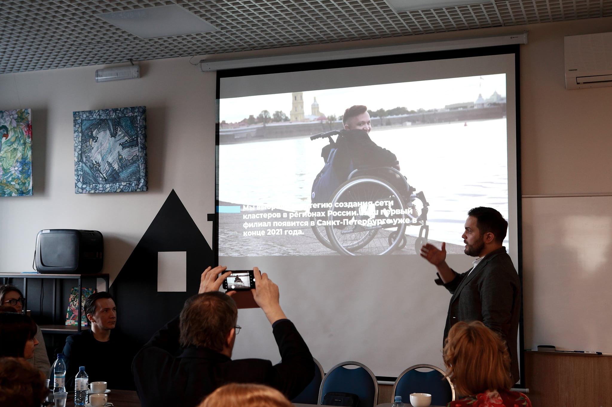 Презентация общественно-церковной организации «Квартал Луи» в Санкт-Петербурге. Фото: Максим Бойков