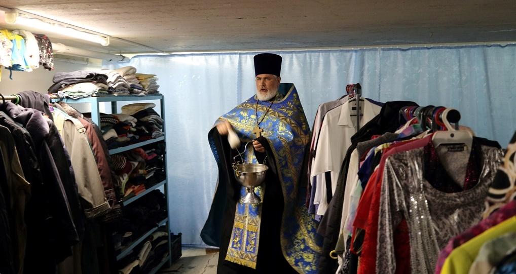 Освящение нового центра гуманитарной помощи в Новотроицке Оренбургской области