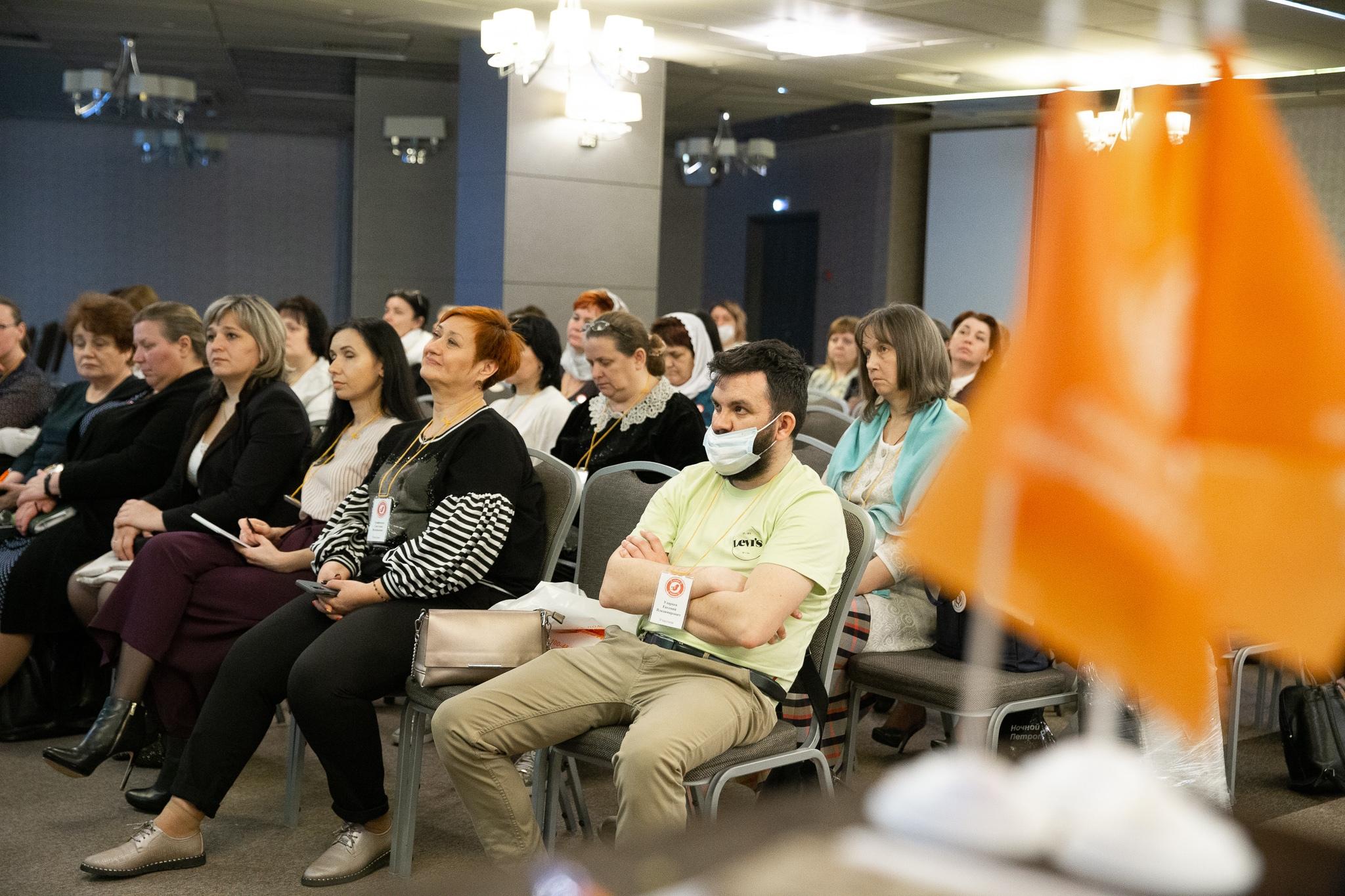Участники конференции для НКО в сфере профилактики абортов