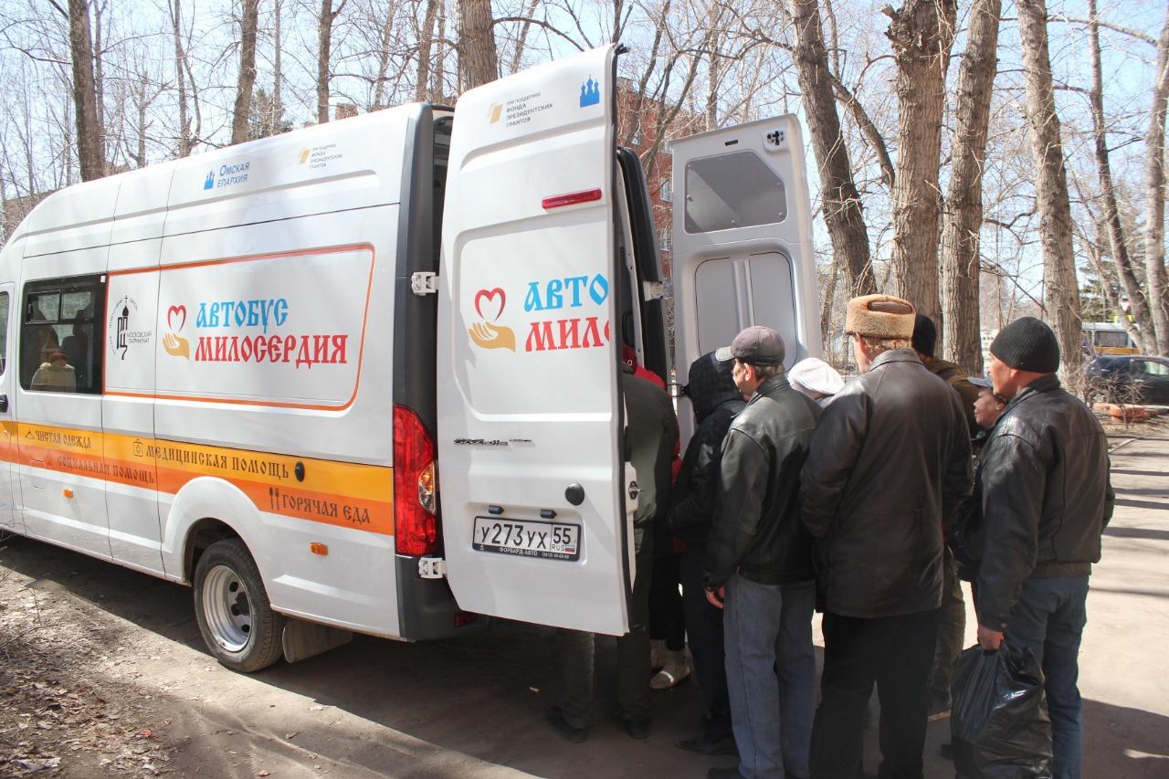 «Автобус Милосердия» в Омске