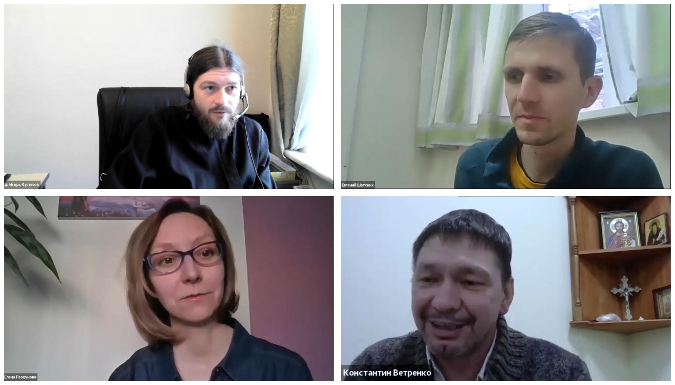 От Казахстана до Кипра: завершились онлайн-курсы для приходских социальных работников