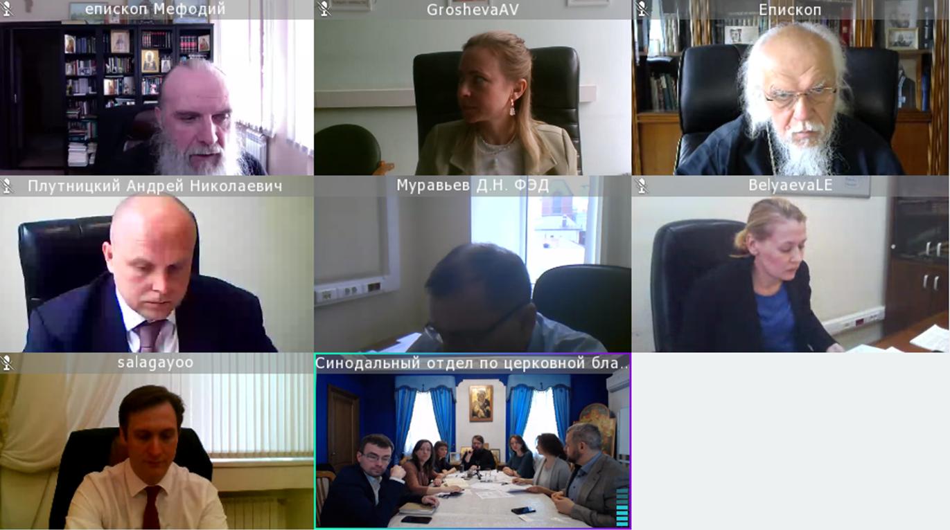 Заседание совместной Комиссии Русской Православной Церкви и Министерства здравоохранения России
